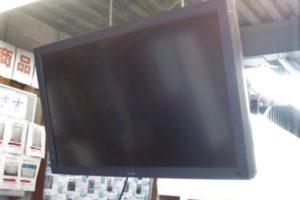 1030 LDT422V 300x200 三重のオフィス家具買取実績【無限堂】