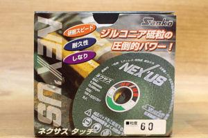 1120 nexus 300x200 岐阜の機械工具買取実績【無限堂】