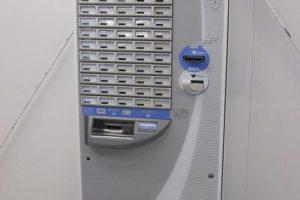 1121 KA 260NN 3 300x200 三重の厨房機器買取実績【無限堂】