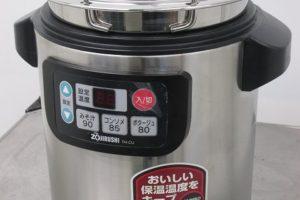 1202 TH CU045 300x200 厨房機器の買取実績