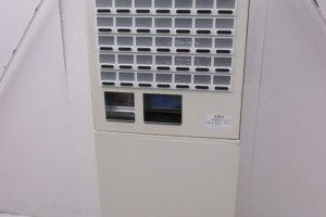 1224 FK EX 42A 300x200 厨房機器の買取実績