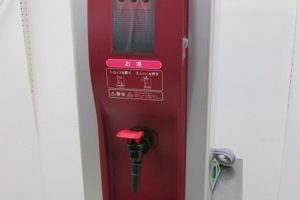 0709 DHM 15A HW 300x200 岐阜県の厨房機器の買取実績一覧