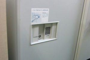 0831 BS51 2EA2 300x200 岐阜のオフィス家具買取実績【無限堂】