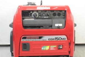 0915 EGW150MD I 300x200 機械工具買取実績一覧
