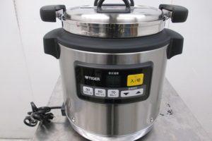 1019 JHI N050 300x200 三重の厨房機器買取実績【無限堂】