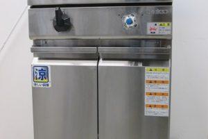 1022 TGUS 50A 300x200 厨房機器の買取実績