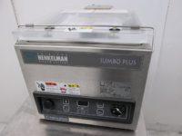 1102 JUMBOPLUS 200x150 真空包装機・真空パックの買取