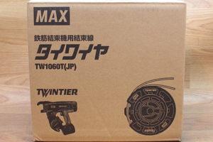 0226 TW1060TJP 300x200 三重県の買取実績一覧